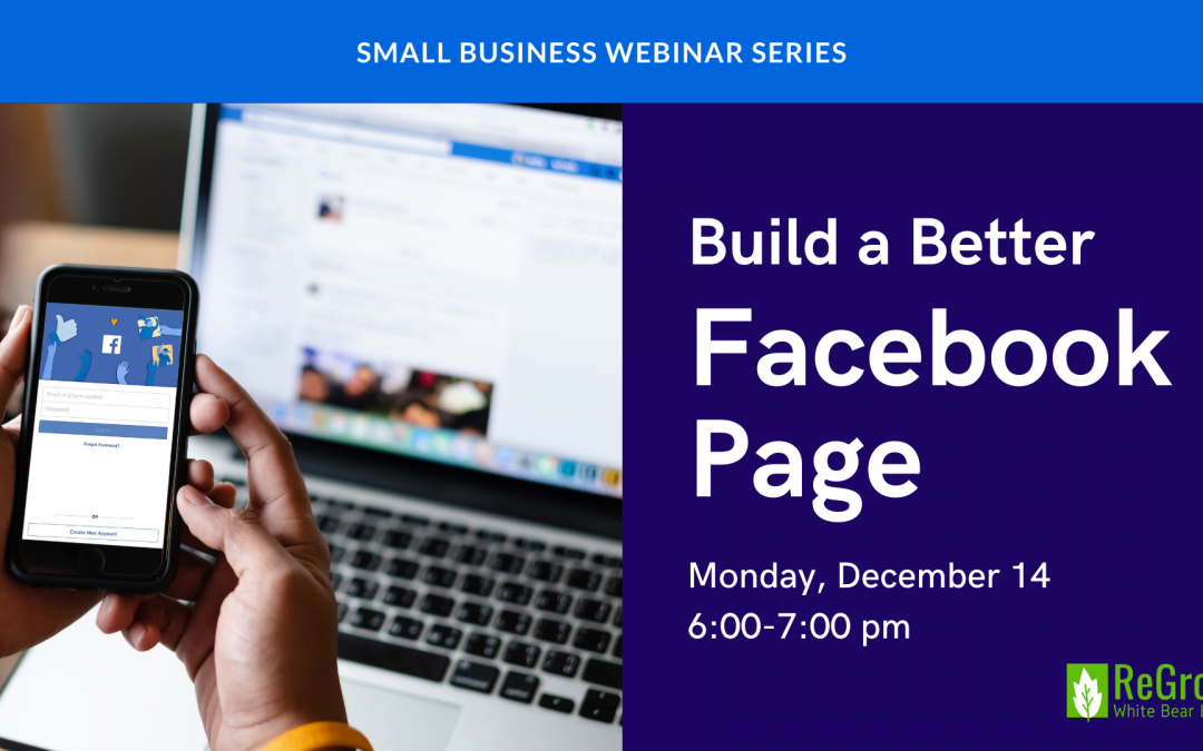 Build a Better Facebook Page